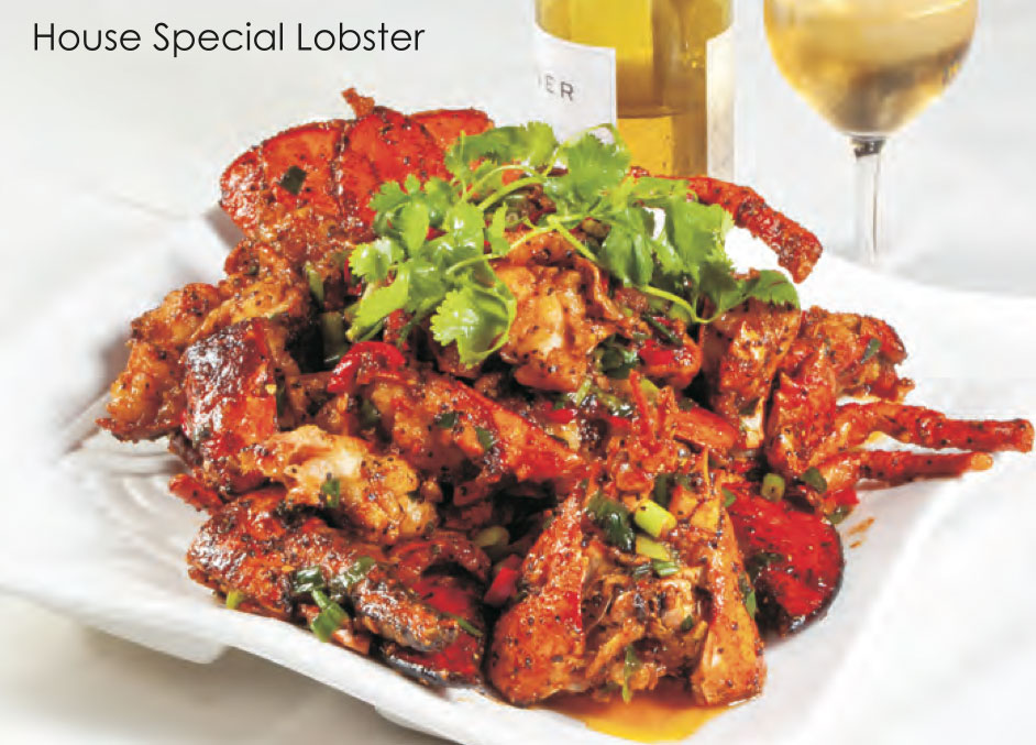 chinese house special lobster recipe